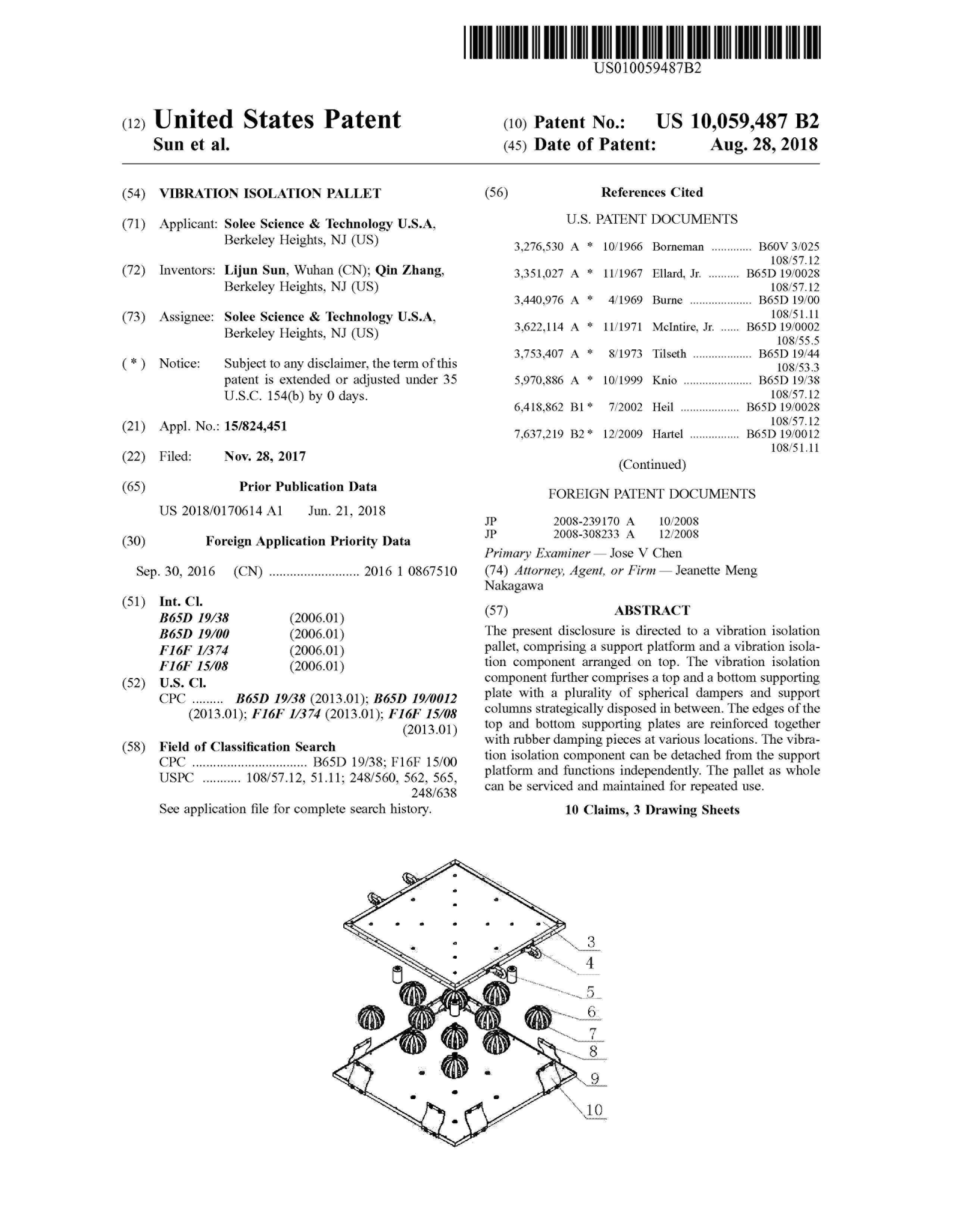 美国发明专利《减振托盘》